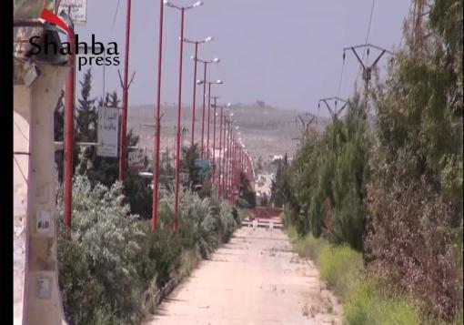 صورة تقرير خاص لصفحة الثورة حول قريتي نبل والزهراء بريف حلب
