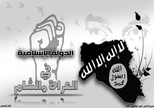 صورة تنظيم دولة الاسلام في بلاد الشام والعراق يصدر بيانا ينفي توليه على معبر كراج الحجز