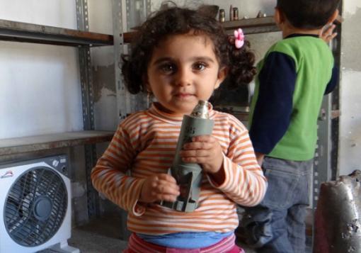 صورة شهبا برس – مارع || استشهاد طفل بمخلفات القنابل العنقودية