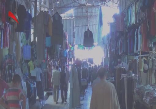 صورة شهبا برس || ريف حلب – منبج || تقرير ارتفاع الاسعار