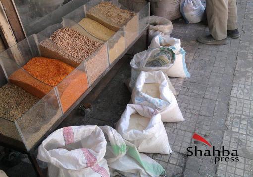 صورة اسعار بعض السلع الغذائية في مدينة عفرين
