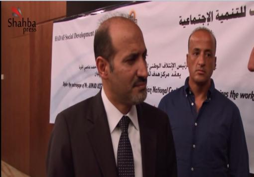 صورة مقابلة خاصة لمراسل وكالة شهبا برس مع رئيس الائتلاف لقوى الثورة والمعارضة السورية