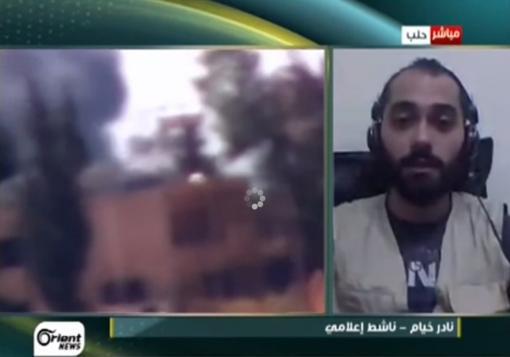 صورة نادر خيام مراسل شهبا برس : اخر التطورات والمستجدات على قناة اورينت