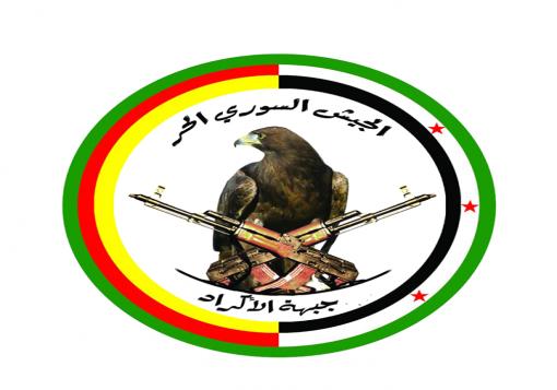 صورة لواء جبهة الاكراد يعلن انسحابه من من منطقتي الباب واعزاز في القرى ذو الغالبية الكردية