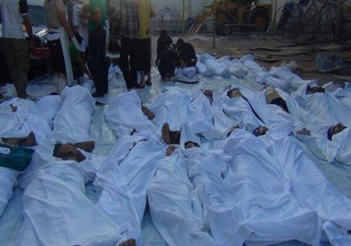 صورة اكثر من 600 شهيد و 5000 جريح بقصف الغوطة الشرقية بالسلاح الكيميائي