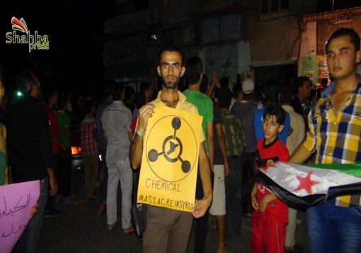 صورة حلب – مساكن هنانو : مظاهرة مسائية تنديدا بمجازر ريف دمشق 21-8-2013