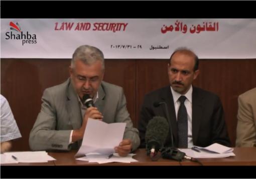 صورة مؤتمر الأمن والقانون الذي عقد منذ فترة في مدينة اسطنبول التركية