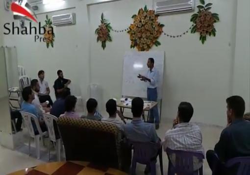 صورة تقرير – جبل الزاوية : الدورة التي قام بها اعضاء الامانة الفرعية لأئتلاف شباب الثورة في سوريا بمحافظة حماه