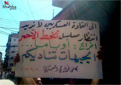 صورة ألبوم صور من مظاهرة حي السكري في جمعة (ليس بالكيماوي وحده يقتل أطفالنا)