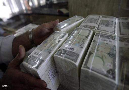 صورة اسعار العملات والذهب لتاريخ 15/9/2013
