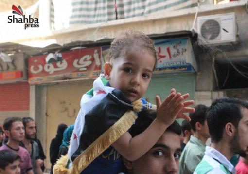 صورة عدسة شهبا برس في مظاهرة حي صلاح الدين اليوم
