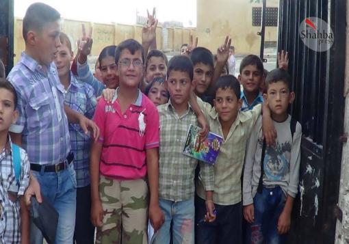 صورة عدسة شهبا برس||صور من مدارس حيان في الأيام لافتتاح المدارس.