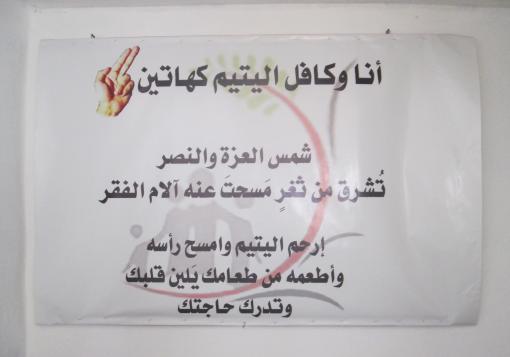 صورة لقاء لشهبا برس مع أحد العاملين في مكتب رعاية أسر الشهداء و الجرحى والمعتقلين في مدينة  مارع