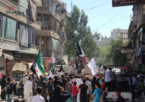 صورة عدسة شهبا برس||حلب – حي المشهد 2013/9/27: صور من مظاهرة حي المشهد .
