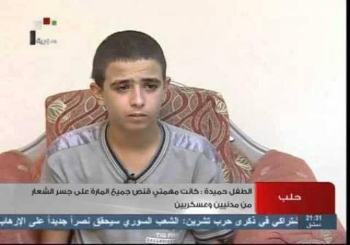 صورة الطفل الخارق يقتل 32 شخصا .. على التلفزيون السوري  !!!