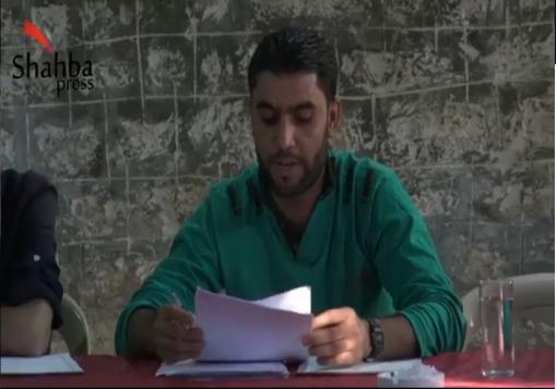 صورة تقرير شهبا حول الاجتماع التأسيسي لجمعية رعاية المسجونين وأسرهم في محافظة حلب