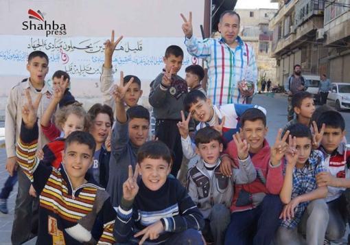 صورة الأضحى السوري :جمعيات خيرية ومؤسسات إغاثية  تخفف من معاناة السوريين في الداخل