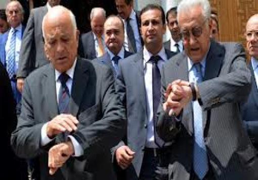 صورة العربي: مؤتمر جنيف 2 حول سوريا سيعقد في 23 نوفمبر