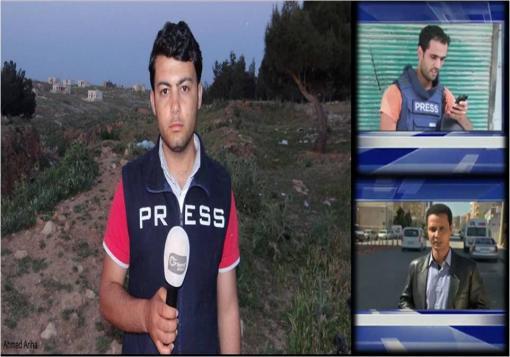 صورة شهبا برس تعزي باستشهاد محمد سعيد و تدعو الى كشف مصير الفرق الاعلامية و حماية الاعلاميين .