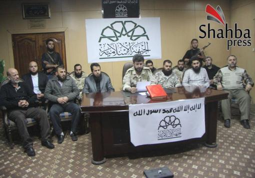 صورة كبرى الفصائل الثورية تعلن الاتحاد في جمعة دم الشهيد يوحدنا