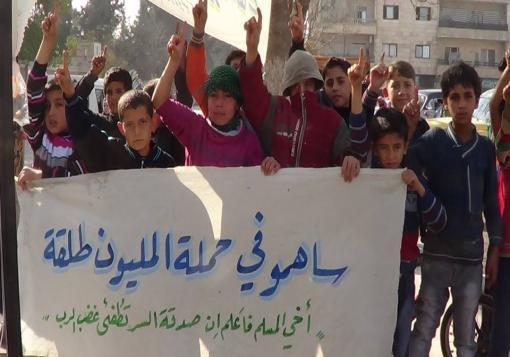 صورة ناشطون يدعون لتكرار حملة المليون طلقة  في كل المناطق السورية كالتي بدأت مؤخراً في منبج