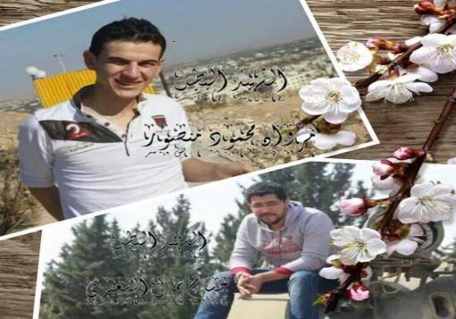 صورة حسام السعيدي و مروان منصور اعلاميين جدد  برصاص الدولة مع آخرين في شعالة بريف الباب