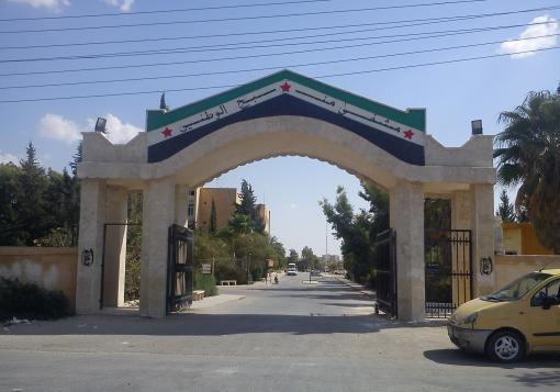 صورة حملة مداهمات و اعتقالات في مدينة منبج و اعدام 15 مقاتل من الجيش الحر