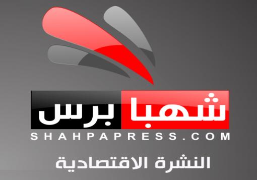 صورة النشرة الاقتصادية ليوم الأحد 30-3-2014 في المناطق الشمالية من سوريا