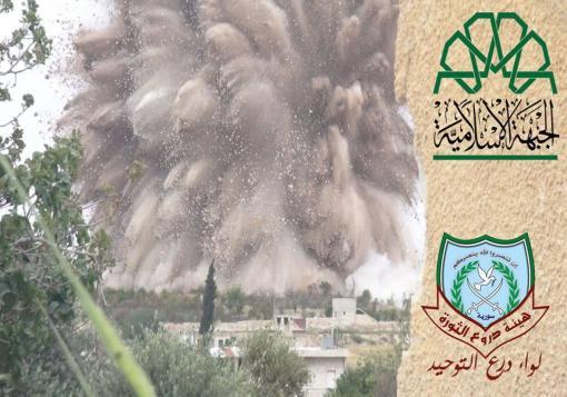 صورة الثوار ينسفون حاجز الصحابة بالقرب من وادي الضيف بإدلب