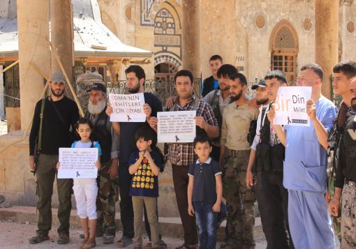 صورة ناشطون  يؤدون صلاة الغائب على أرواح ضحايا منجم سوما التركي