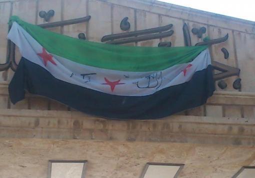 صورة ضياع مستقبل الطلاب السوريين بين وزير تعليم النظام ووزير تعليم الائتلاف