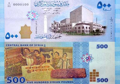 صورة نظام الأسد يعلن عن طرحه لعملة جديدة فئة 500 ليرة