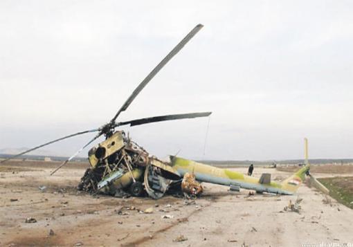صورة الثوار يدمرون ثاني أهم طائرة مروحية  في مطار النيرب العسكري