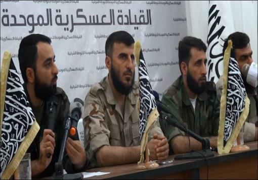 صورة فصائل عسكرية بريف دمشق تعلن عن تشكيل قيادة عسكرية موحدة