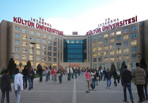 صورة وزارة التعليم التركية تعلن عن تسهيلات جديدة للطلاب السوريين