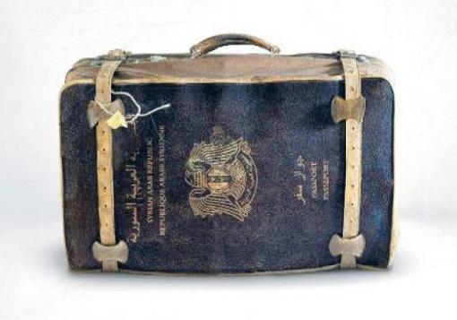 صورة شروط جديدة لمنح وثائق السفر يقرها برلمان النظام !