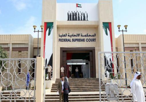 صورة الإمارات.. السجن لـ 11 منتمياً للنصرة وأحرار الشام