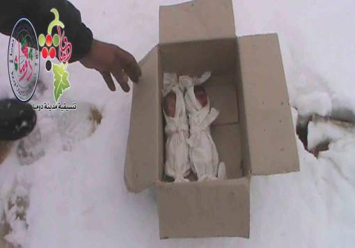صورة البرد يقتل خمسة أطفال في ريف دمشق