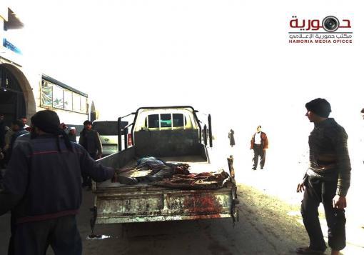 صورة أكثر من خمسين شهيداً في حمورية بريف دمشق