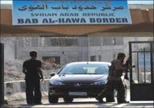 صورة معبر باب الهوى مفتوح من كلا الطرفين