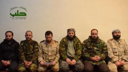 صورة غرفة عمليات حلب تستنفر مقاتليها للدفاع عن حلب