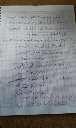 صورة اتفاق بين جبهة النصرة وحزم في دارة عزة