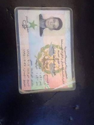 صورة ثوار إدلب يأسرون قائد مروحية ومعاونيه