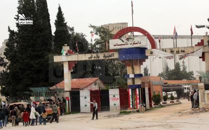صورة مدينة إدلب محررة من مرتزقة الأسد