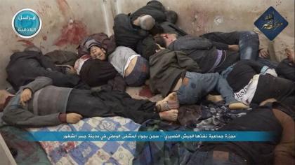 صورة مليشيات الأسد ترتكب مجزرة بحق 25 سجيناً في جسر الشغور