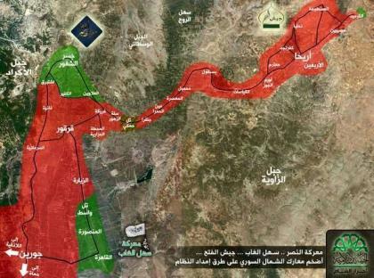 صورة تنسيق عالي بين الثوار وانهيارات لقوات الأسد ومليشياتها