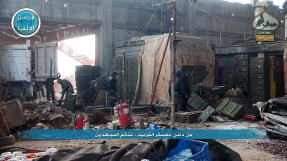 صورة غنائم كبيرة للثوار خلال اليومين الماضيين في محافظة إدلب