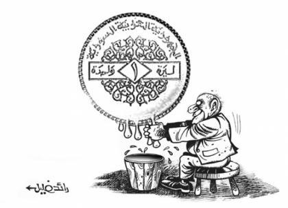 صورة الليرة السورية تشهد هبوطاً متسارعاً أمام الدولار