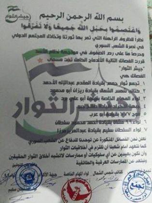 صورة الإعلان عن تشكيل عسكري جديد باسم جيش الثوار