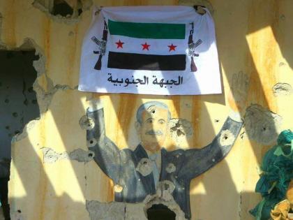 صورة ثوار درعا يدخلون اللواء 52 ويحررون الدارة والمليحة و رخم بريف درعا